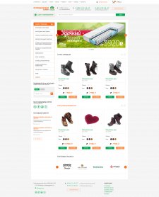 Фиксированная верстка интернет-магазина Орласко