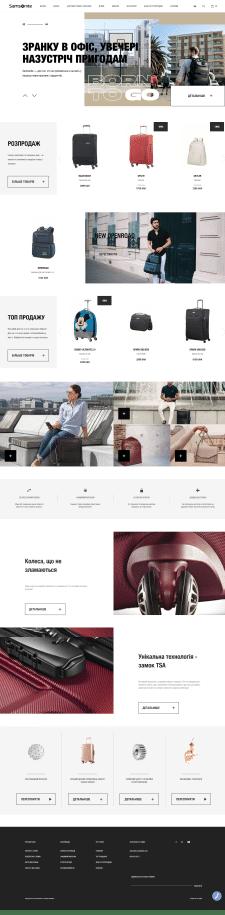Сопровождение сайта по продаже сумок на Laravel