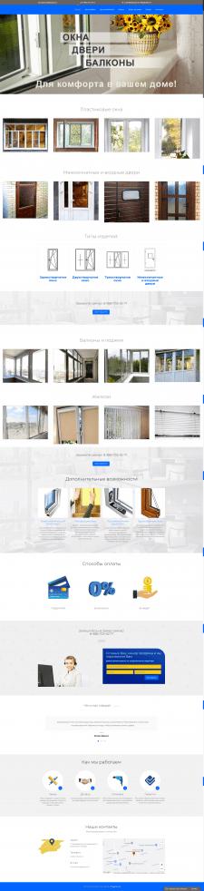 "Сайт компании по установке окон ""Окна на дом"""
