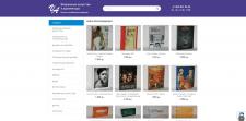 Создание интернет-каталога для книжного бизнеса