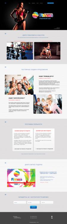 Дизайн сайта для фитнес-клуба