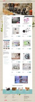 Интернет-магазин декора из дерева «LedDeco»