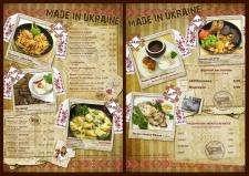 Этно меню для brasserie Подшоффе