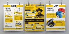 Дизайн плакатов для компании Лион