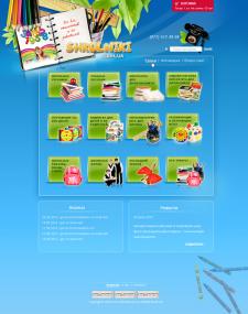 Интернет-магазин - Все для школьников и их родителей