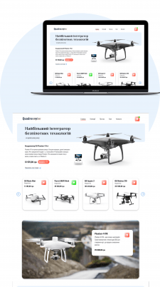 Web-design | Quadrocopter