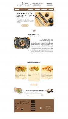Ресторан Sushi Boss