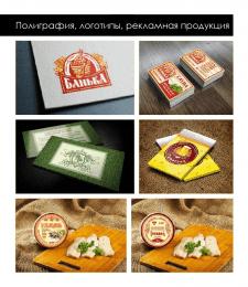 Дизайн визиток, этикеток, разработка логотипа