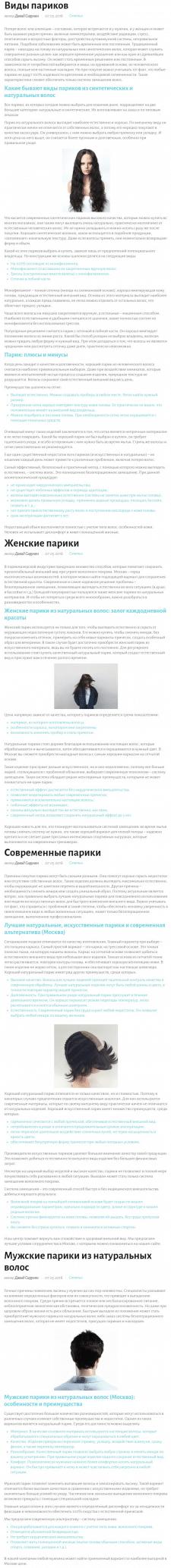 ЖЕНСКИЕ | Центр дизайна волос