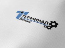 terminal_service_002