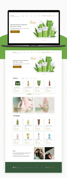 ORDA cosmetics shop e-commerce design