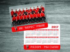 """Календарик кишеньковий ФК """"ВЕРЕС"""""""