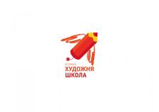 Логотип художественной школы (2012)