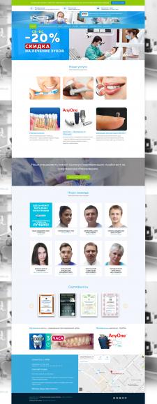 Стоматология нового поколения Wenta Lux