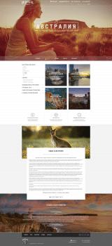 Дизайн русской версии сайта Билбитревел.
