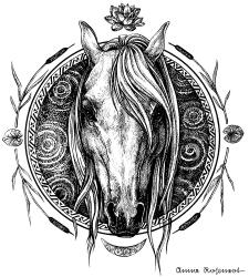 Речная лошадь