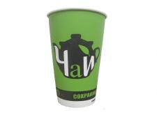 Дизайн стаканчика для чая