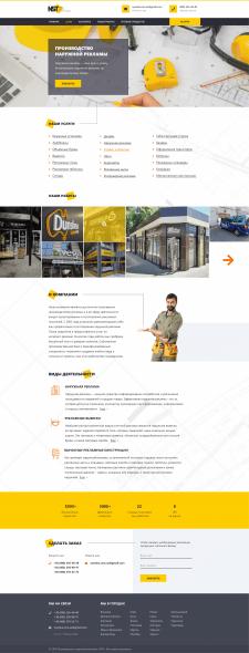 Веб-сайт на Laravel + Vue.js