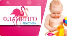 """Баннер """"Фламинго"""""""