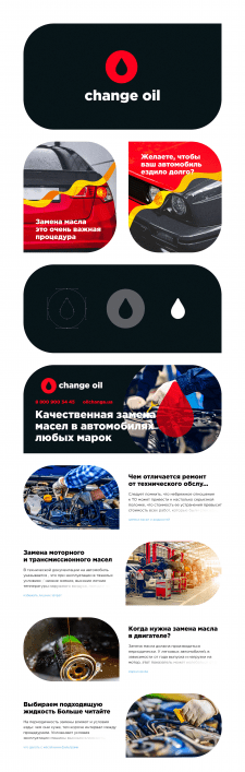 Замена масла / change oil