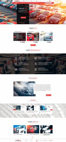 Сайт для компании Dream Auto по перевозке автомоби