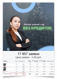 "Реклама в Инстаграм: ""Юридические услуги"""