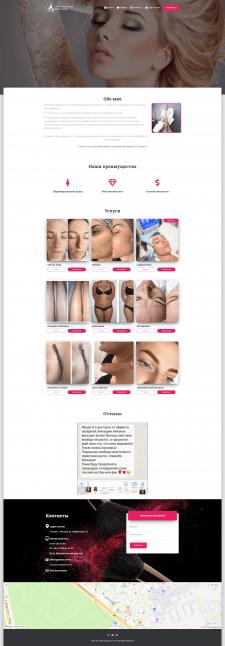 Сайт косметологических услуг