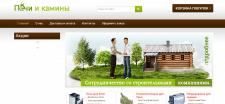 Интернет магазин банного оборудования Opencart