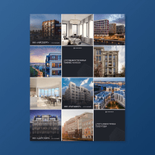 Оформление профиля агентства недвижимости