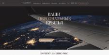 Сайт компании Мостерминал