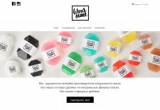 Интернет магазина по продаже натурального мыла