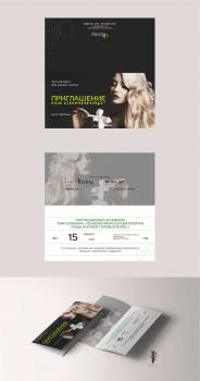 #Дизайн приглашение#