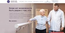 Московский пансионат для пожилых людей