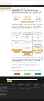 Страница Партнеров для Brussels Investors Club