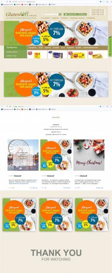 #Дизайн баннера на сайт#инстаграм#