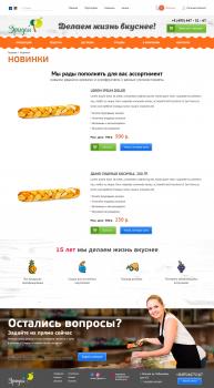Сухофрукты (Продажа)