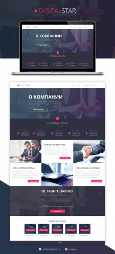 Шаблон Landing page бизнес тематика