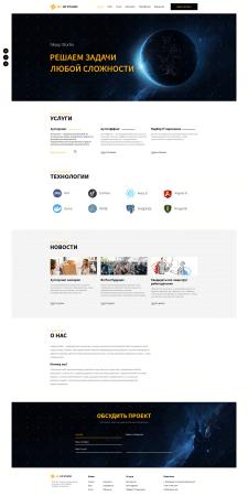 Дизайн сайта по подбору it-персонала