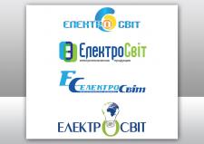 """Логотип компании """"Електросвіт"""""""