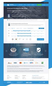 Хостинг-компания Cloudvix