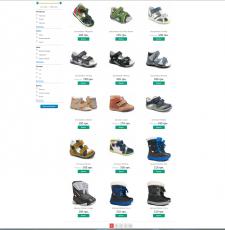 Наполнение ИМ детской обуви