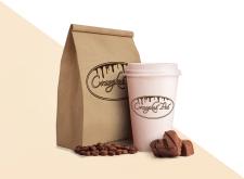 """Логотип шоколадной мастерской """"Сладкий Рай"""""""