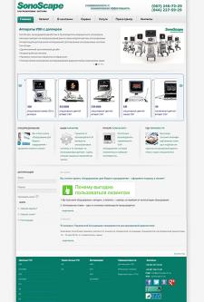 Ультразвуковые аппараты SonoScape