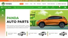 Panda Auto Parts - интернет-магазин автозапчастей