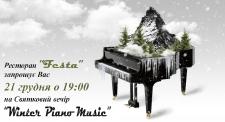 """Афіша новорічного концерту """"Winter Piano Music"""""""