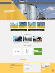 сайт группы компаний Елефант