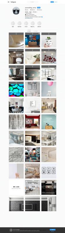 Ведение страницы тематики дизайн, натяжные потолки