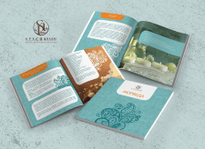 Ark Spa Palace Ayurveda Guest's Guide v.2