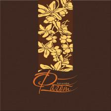 """Логотип арт-кафе """"Фагот"""""""