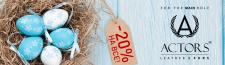 пасхальный банер для магазина одежды